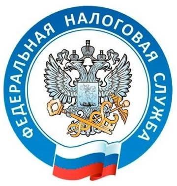 Заместитель руководителя УФНС России по Кировской области А.Т. Анисимов