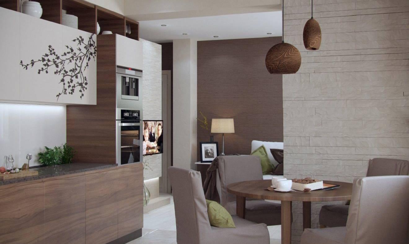 Дизайн проект Шоколад — предметы интерьера