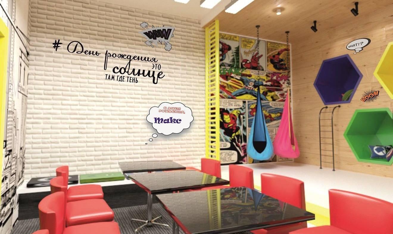 Дизайн проект детских комнат в активити центре Муравейник