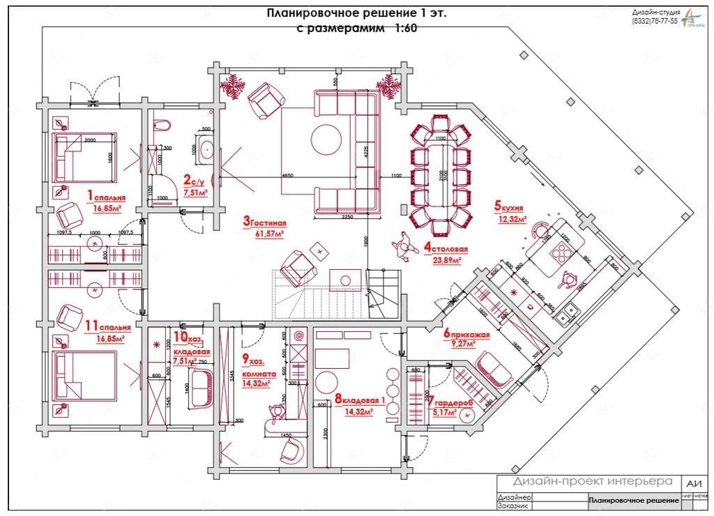 первый этаж Нефрит - план