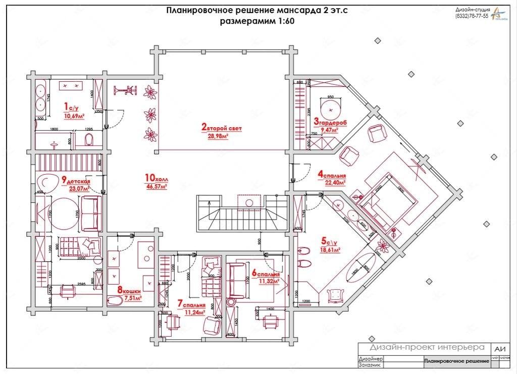 план 2 этажа в доме Нефрит