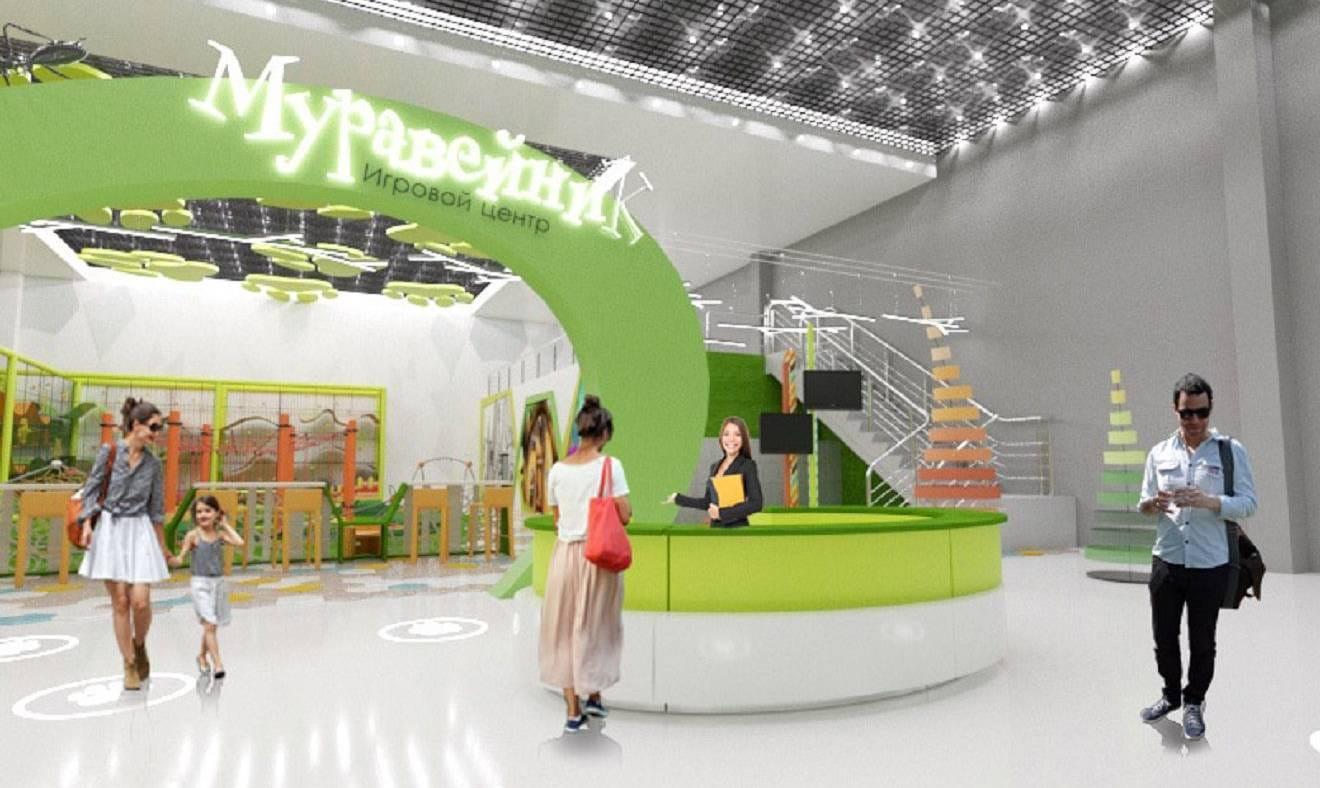 Дизайн проект игровой зоны в центре Муравейник
